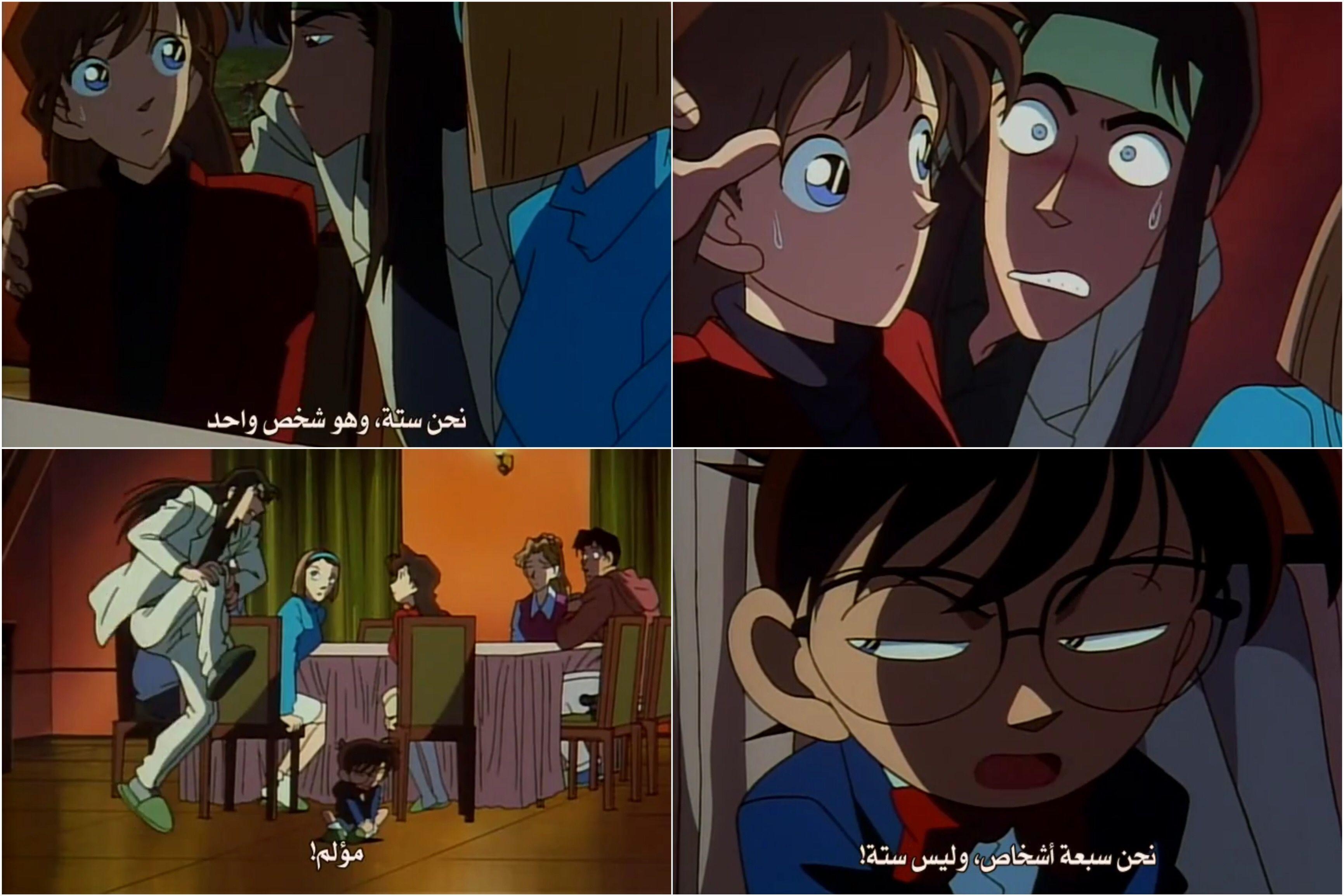 Episode 35 Detective conan, Anime, Character