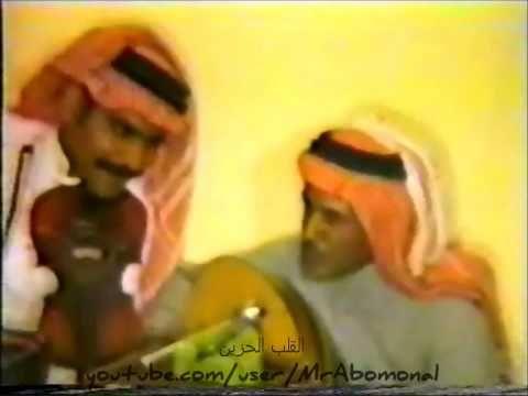 فيديو عيسى الاحسائي ياطير ياللي ترفرف من على جده Character Ronald Mcdonald Fictional Characters