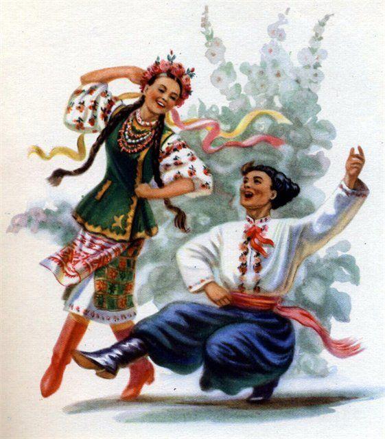 присядка танец рисунок: 10 тыс изображений найдено в ...