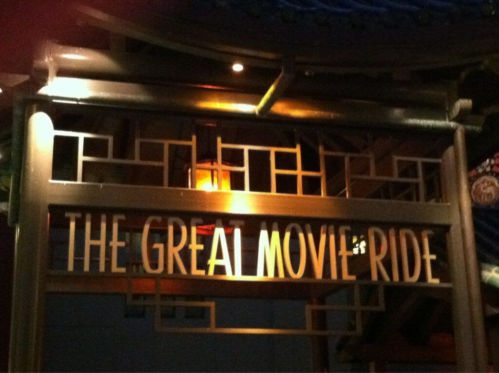 We never miss The Great Movie Ride!