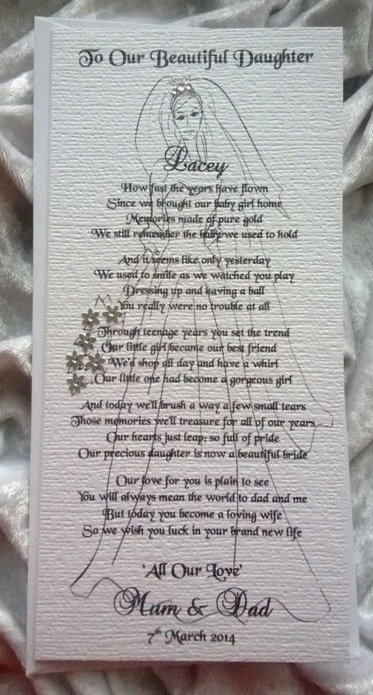 wedding shower poem ideas%0A Mother or Parents of the Bride To Daughter Personalised Wedding Keepsake  Card