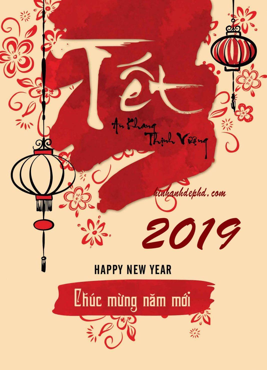 Kết quả hình ảnh cho chucs mừng năm mới 2019