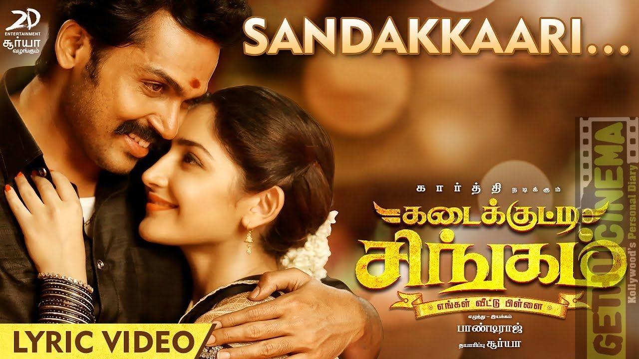 Kadaikutty Singam Tamil Movie All Lyrics Video Movie Songs
