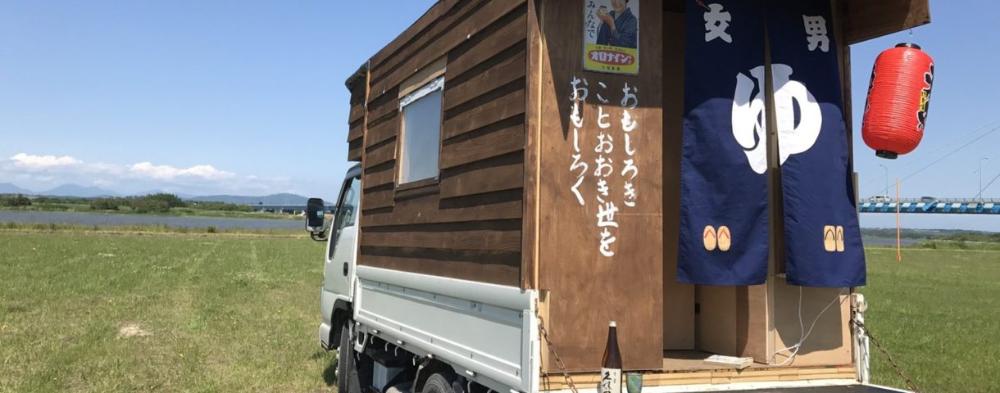 自作キャンピングカーの作り方 キャンピングカーのdiy いすゞエルフの荷台に居住部分を制作しました 青の1号 と命名 翌年8ナンバーを取得し 青の2号 に改称し アフィリエイト収入で日本一周できるか をテーマに 日本一周海岸線 に出ています ソーラー