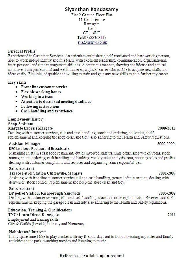 Resume Builder No Work Experience -   jobresumesample/924