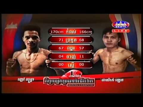 ឡ ចនទរ Vs ផយកឡក (ថ) Lao Chantrea Vs Payaklek (Thai) SEATV Boxing 25 June 2016
