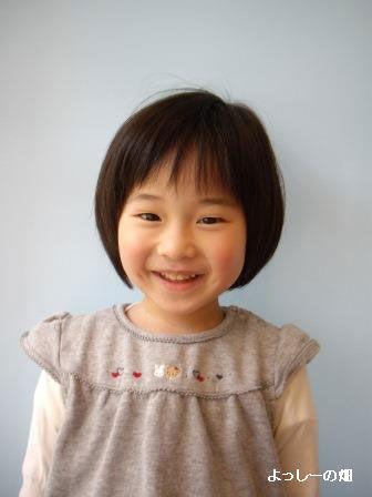 ボード Hair Style Kids のピン