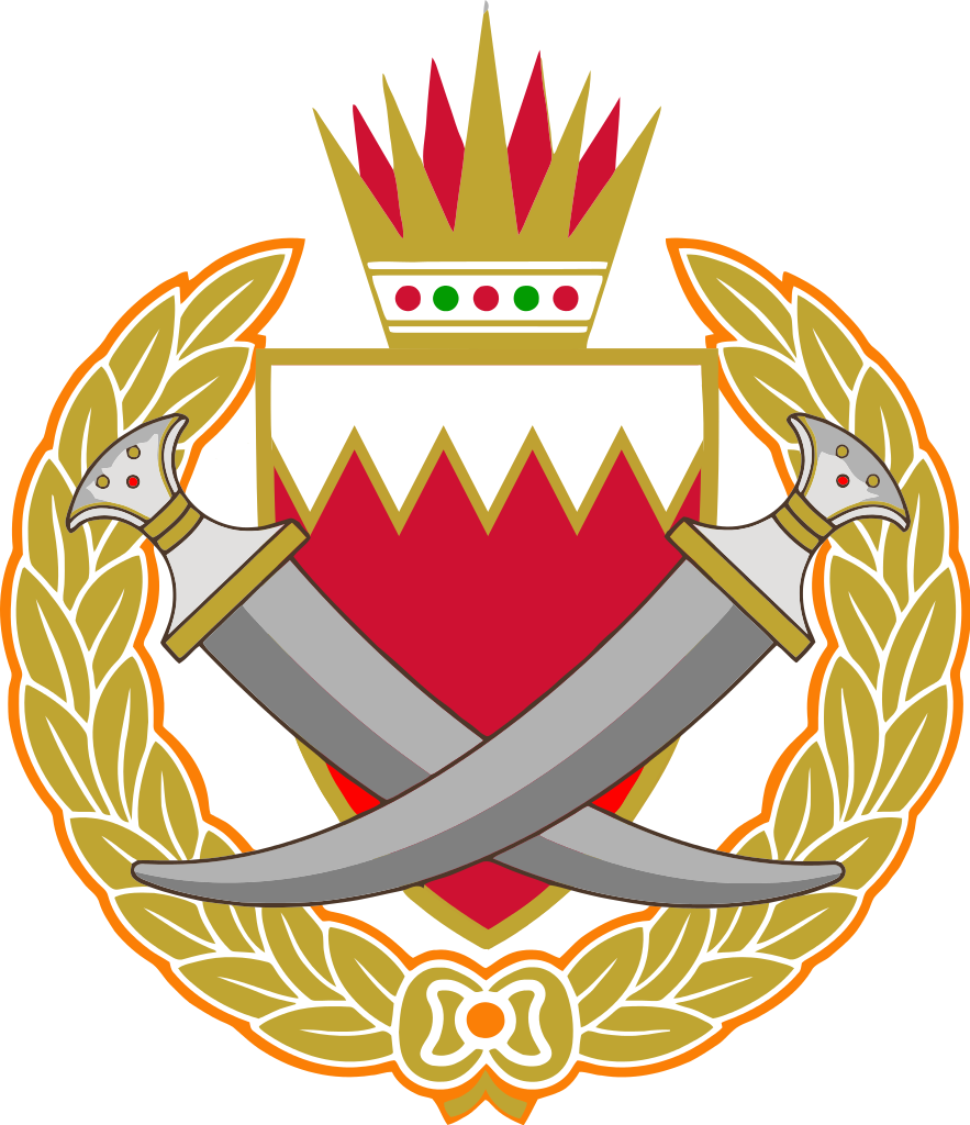 Ministry Of Interior Of Bahrain Arabic Coat Of Arms Pinterest