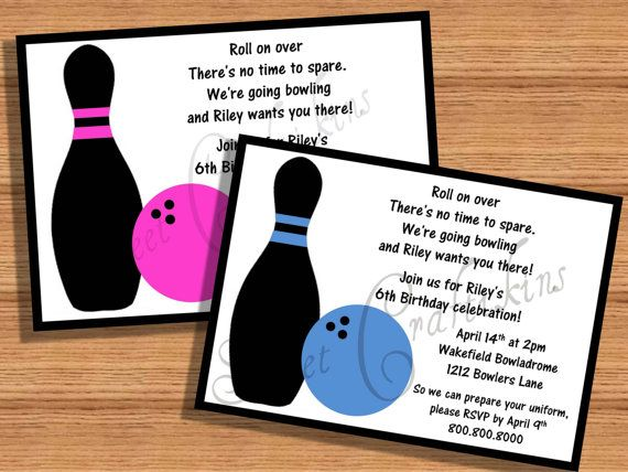 Diy Printable  Personalized Bowling Birthday Party Invitations
