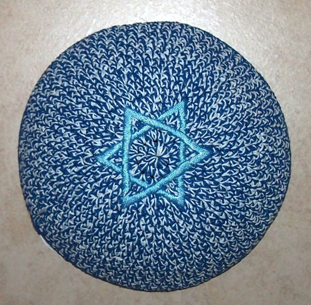 Knitted Blue Aqua Magen David Embroidery Kippah Yarmulke Judaica ...