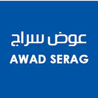 Jun 9 Awad Serag Offers 2019 عروض عوض سراج مصر 9 يونيو 2019 Allianz Logo
