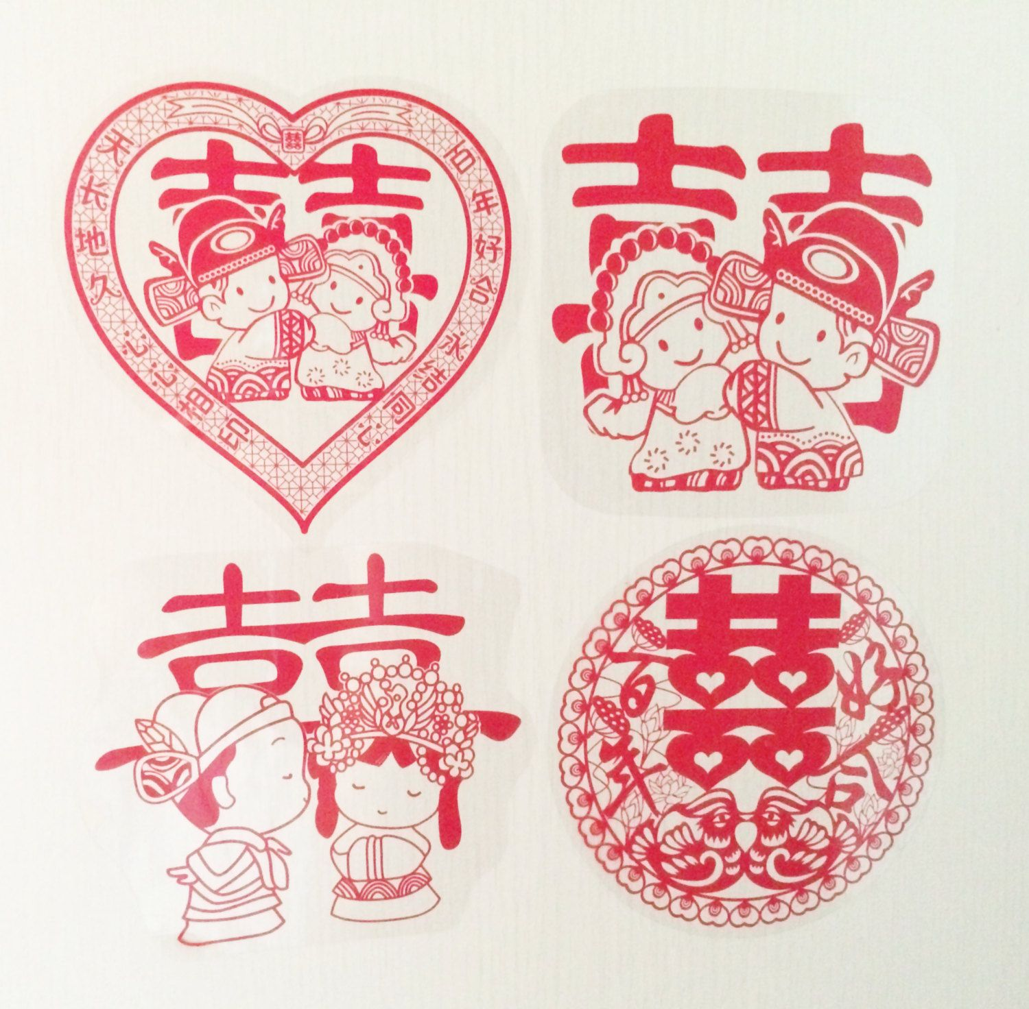 Traditional Chinese Wedding Home Decoration Double Happiness Symbol