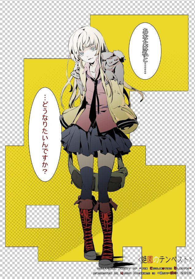 Fuwa Aika/1338102 Zerochan Anime, Anime images