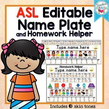 Homework helpers for special education