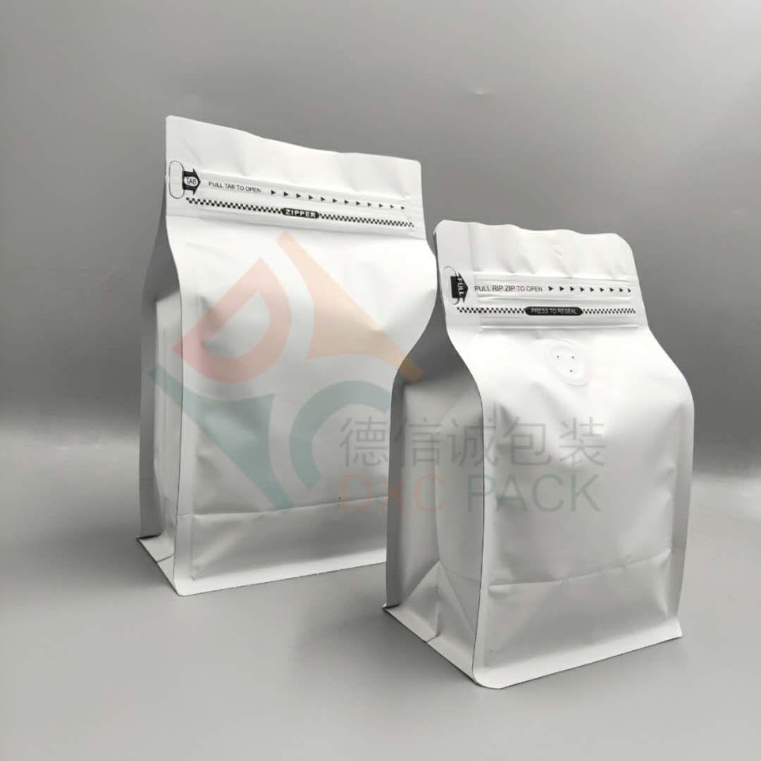 Matte White Coffee Bags Coffee Bag Coffee White Coffee