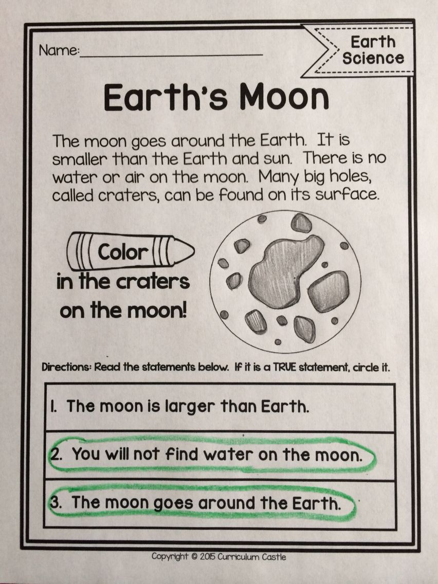 Earth Science Interactive Reading Comprehension Passages Download This Free Printable In Th Reading Comprehension Passages Comprehension Passage Earth Science [ 1136 x 852 Pixel ]