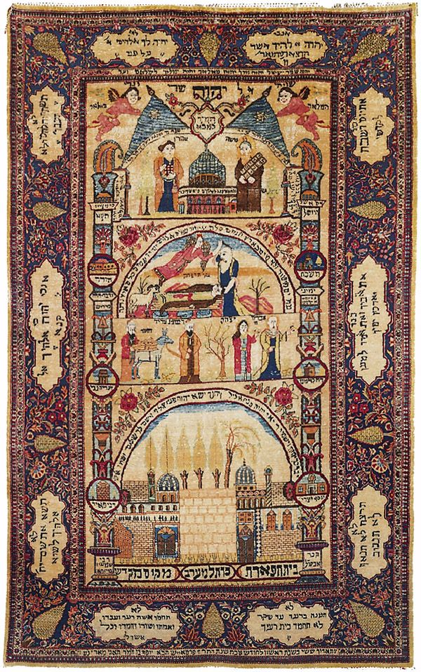 Silk Hebrew Kashan Persian Rug With Inscriptions Very Rare