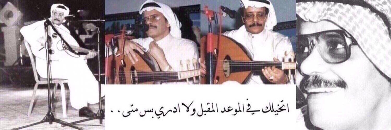 انستقراميات Love Smile Quotes Beautiful Arabic Words Twitter Header Quotes