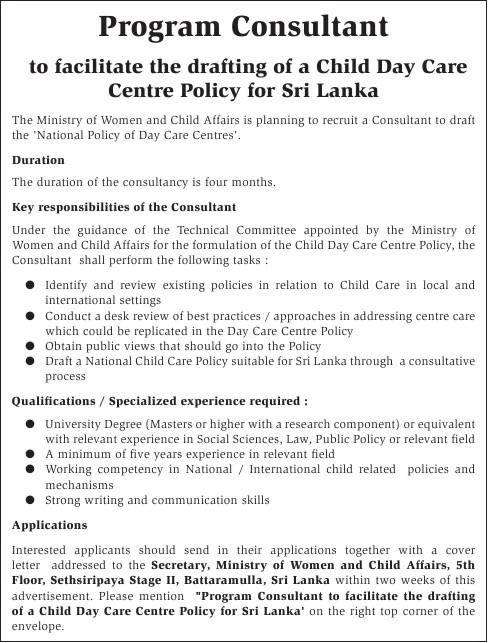 Program Consultant at Ministry of Women and Child Affairs - ministry cover letter