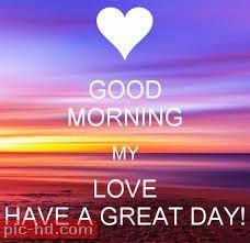 صور رمزيات صباح الخير حبيبي بالانجليزي Morning Quotes For Him Good Morning Love Messages Good Morning Quotes For Him