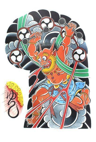 Tattoo Flash Book Garyou Tensei 108 Japanese Tattoo Sleeve Designs By Yushi Horikichi Japanese Sleeve Tattoos Japanese Tattoo Traditional Japanese Tattoos