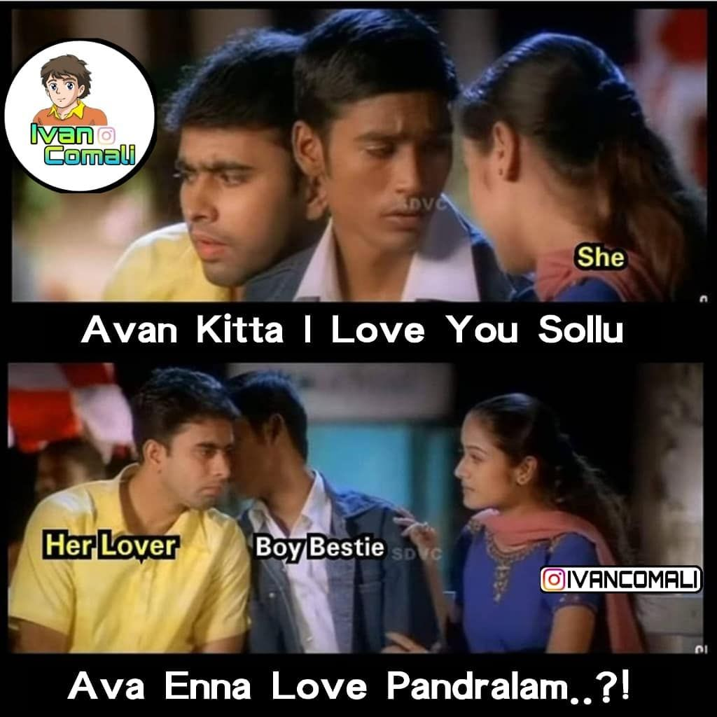 1 408 Likes 13 Comments Ivan Comali Ivancomali On Instagram Follow Ivanco Comedy Memes Tamil Funny Memes Tamil Comedy Memes