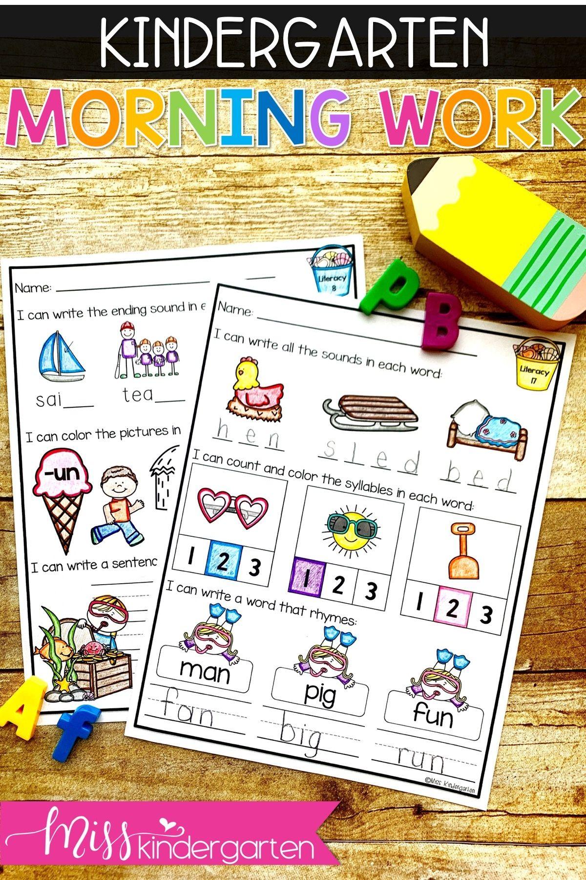 Awesome Kindergarten Morning Work Binder These Worksheets