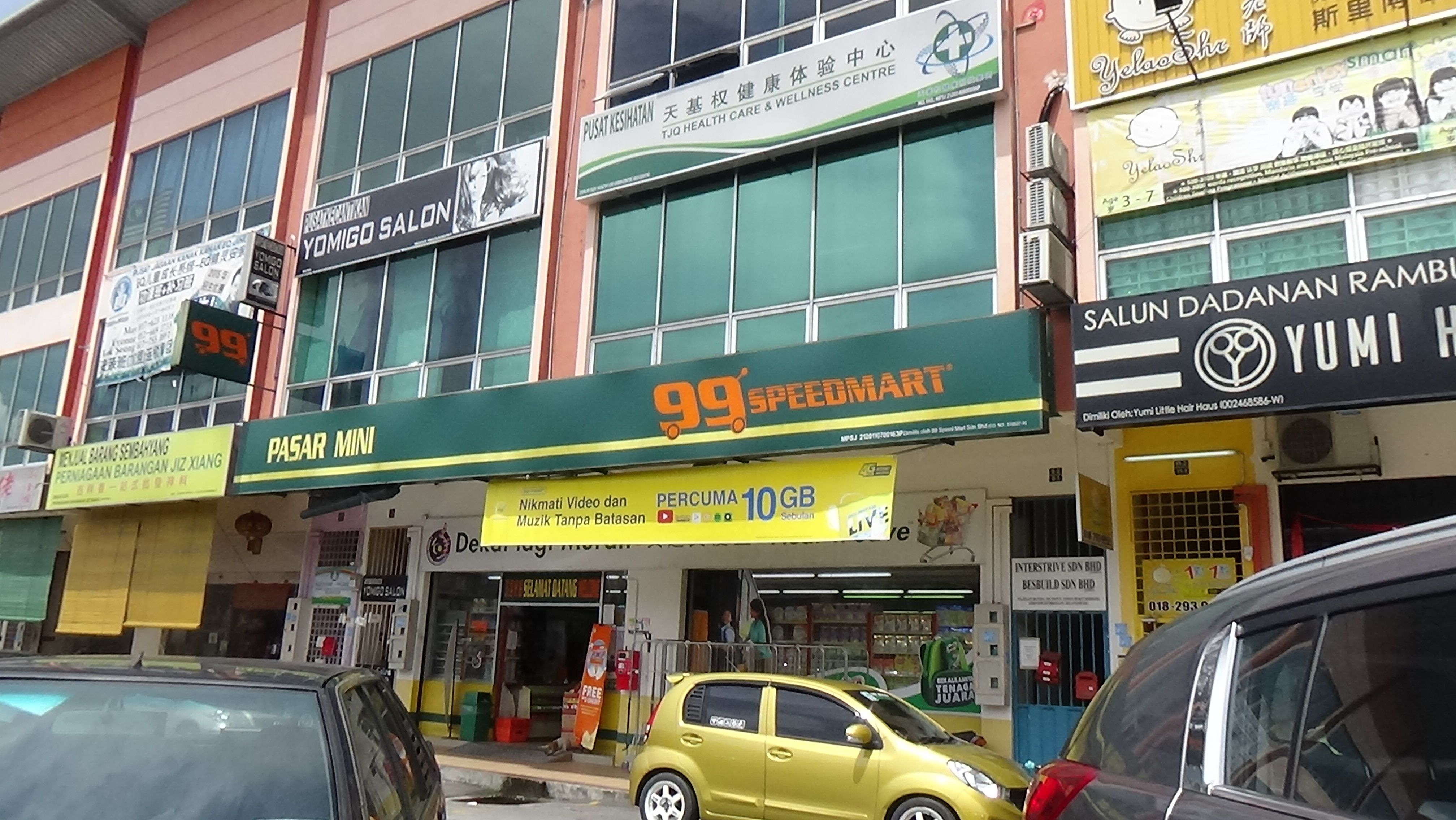 Convenience stores just below the office quiet area