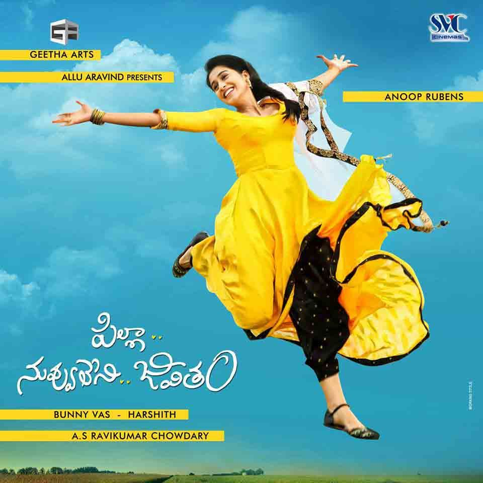 South indian telugu movie songs free download