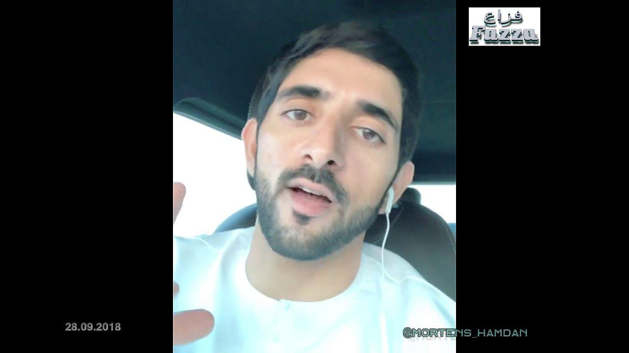 Sheikh Hamdan فزاع Fazza Faz3 الكـبـر لله Youtube Famosos