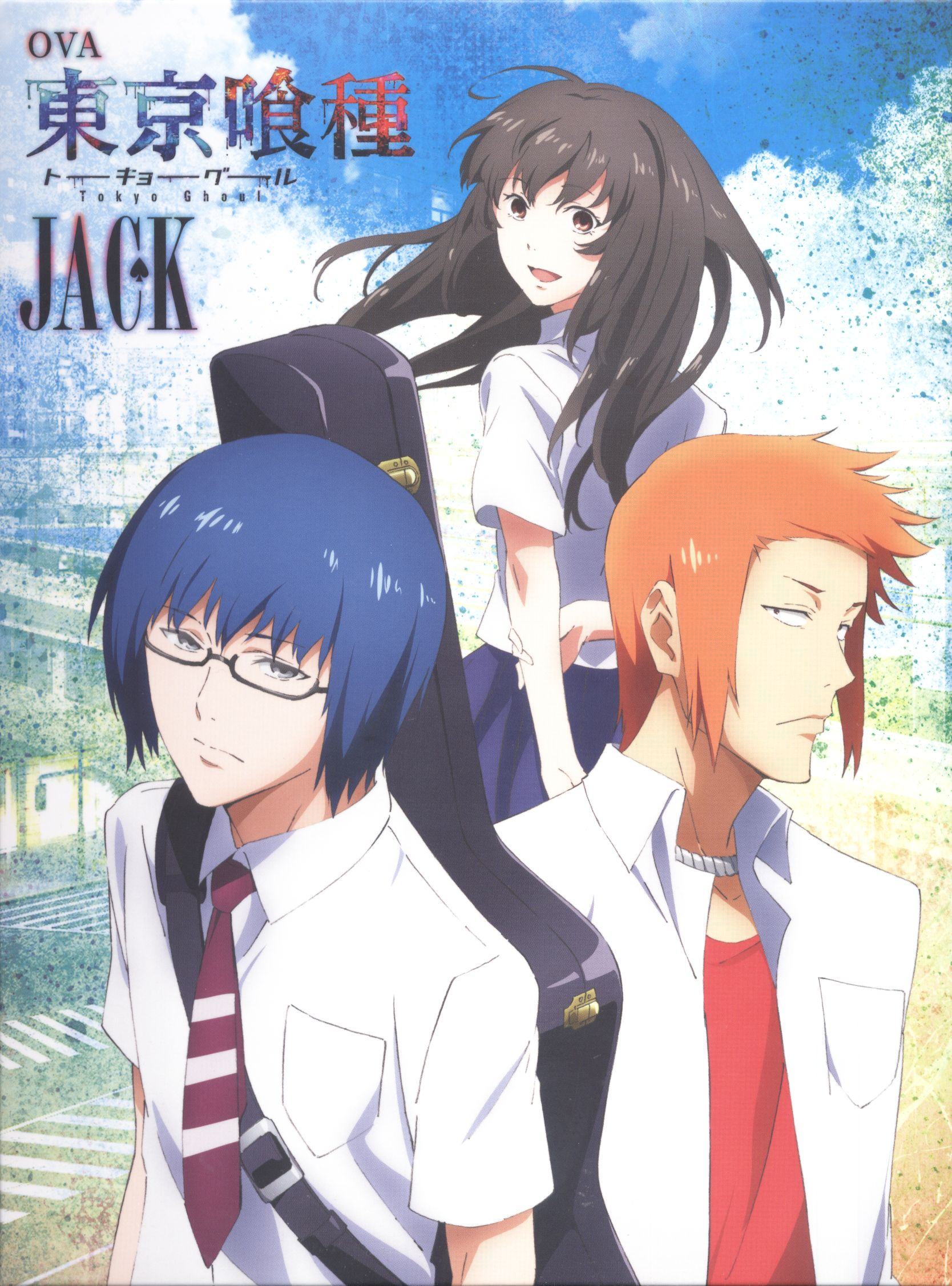 Day 111 Tokyo Ghoul Jack... although only one episode I