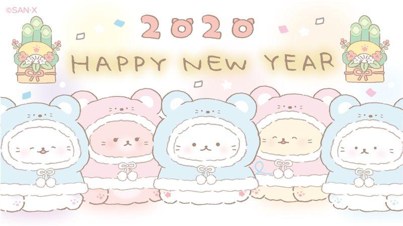 Happy New Year 2020 In 2020 Cute Drawings Cute Art Kawaii Cat