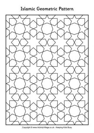 Islamic Geometric Pattern 1 Eid Theme Pinterest