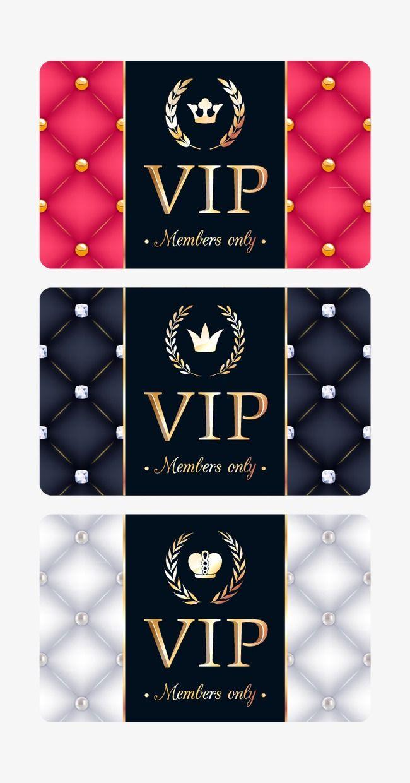 Diseño De Tarjeta Vip De La Tarjeta De Invitación Vector
