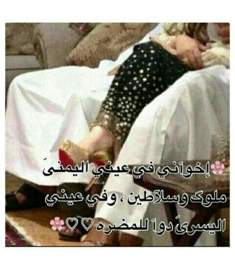 الله لا يحرمني من سندي وعزوتي ياااارب Words Muslim Couples Silver Watch