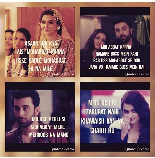 Ae Dil Hai Mushkil Dialogue In English Pin By Upasana Chakraborty On Ae Dil Hai Mushkil Bollywood Quotes Song Lyric Quotes English Love Quotes