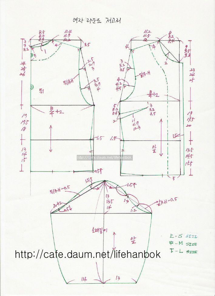 226C5243557125D201D8E6 (709×975) | patrones faciles | Pinterest ...