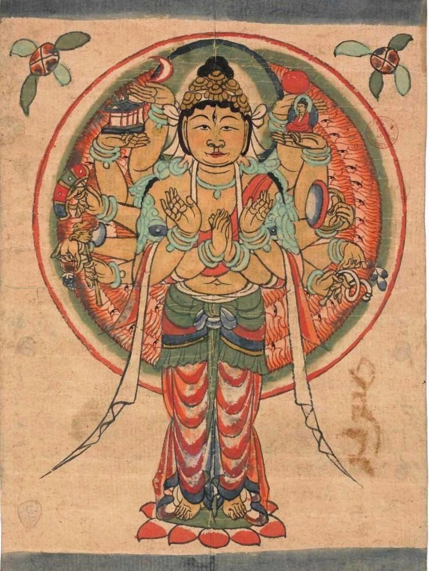 Mythology - Illustration - Asian god 1 | Quotes, Ink, etc ...