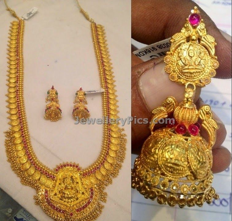 lakshmi Kasulaperu matching earrings Latest Jewellery Designs