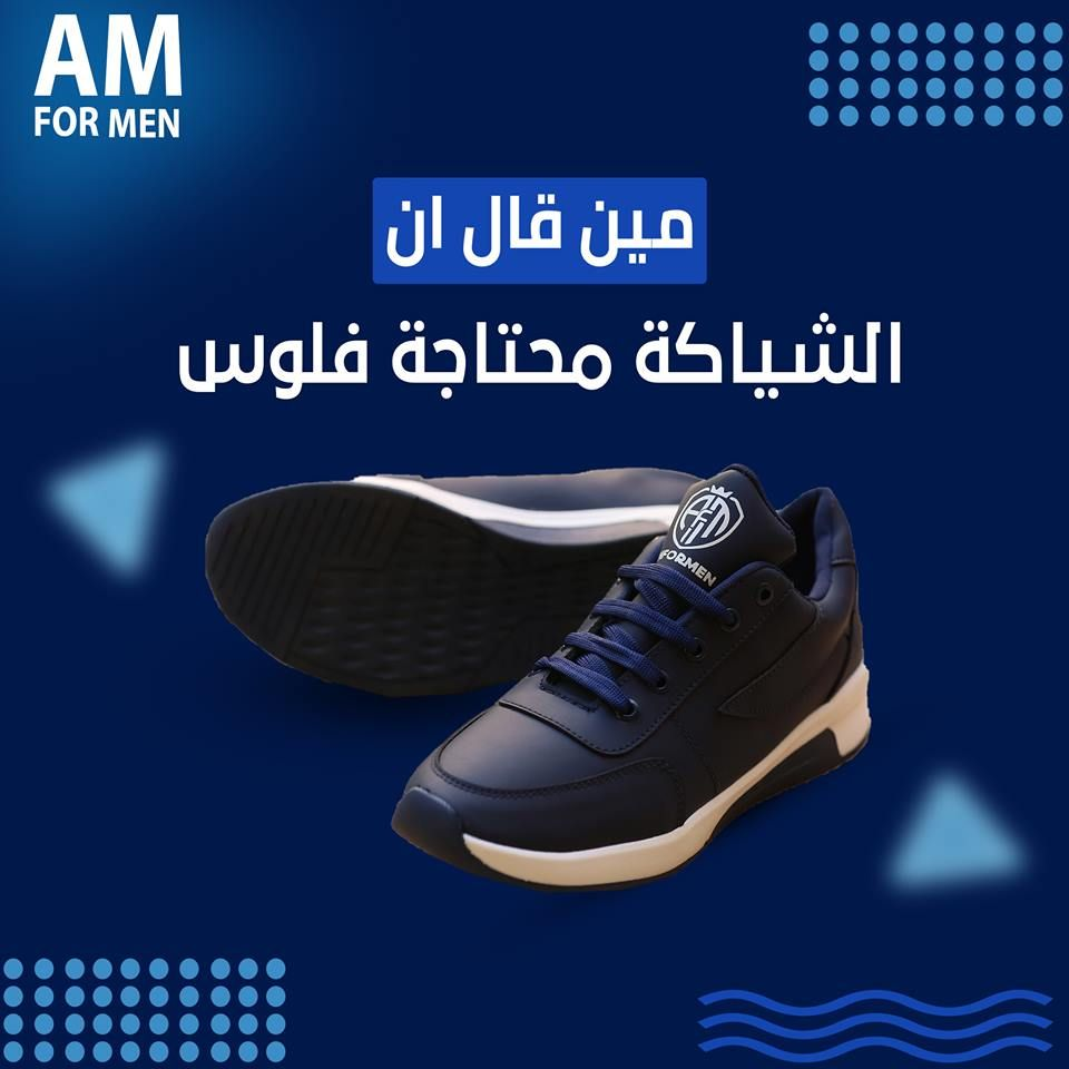 حذاء Amformen اوريجنال اصلي بمميزات الـ1x10 Shoe Brands Puma Sneaker Shoes