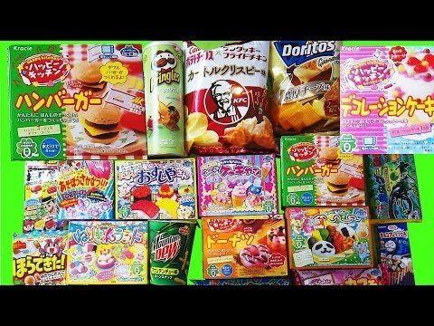 Doritos Flavors Worldwide Google Search Flavors Australian Food Food