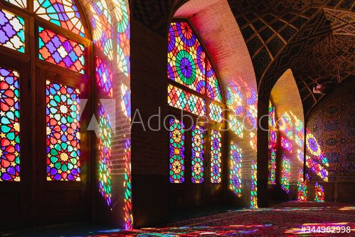 Colorful interior of the Pink Mosque #AD , #interior, #Colorful, #Mosque, #Pink