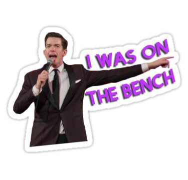 'i was on the BENCH' Sticker by penichillin