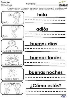 los saludos 1st grade in 2020  elementary spanish lessons