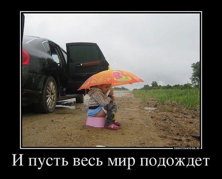 Мем-картинка q8Odw5wU2 от iDaPrikolFeatured - Такого вы