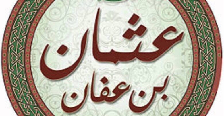 Jalal Arabic Jewelry Arabic Calligraphy Halo Tattoo