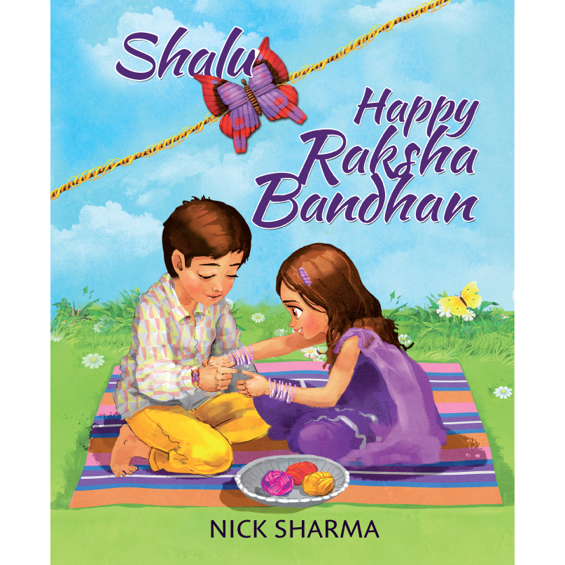 Shalu, Happy Raksha Bandhan Happy rakshabandhan, Happy