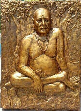 Shri swami samarth pdf free download