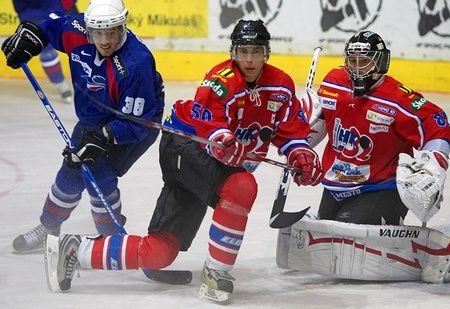 HK 32 Liptovsky Mikulas vs Nove Zamky Live Ice Hockey Stream - Minor Hockey League MHL