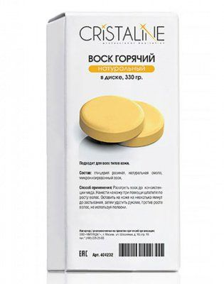 Горячий воск натуральный Cristaline, 330 гр. от Cristaline